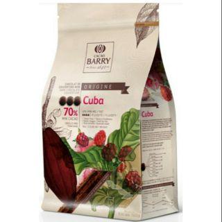 COCAO BARRY 可可貝芮 醇品古巴純苦甜調溫鈕扣巧克力70%