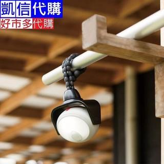 [凱信代購]Proto Anywhere 感應燈 兩入組(滿5000送300特價至3月17日)