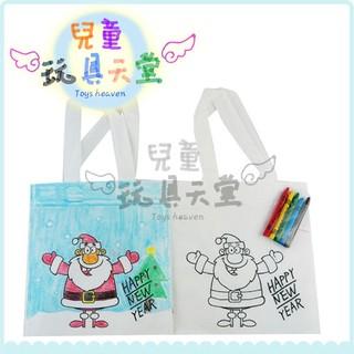 DIY(彩繪)手提袋/附5支蠟筆  聖誕節 DIY   節慶 布置 禮物 【兒童玩具天堂】(#11908940015)