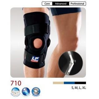 (羽球世家) LP專業護膝 LP 710 雙樞紐式鋼片膝關節護具 (1個裝) 【運動防護 運動護具】