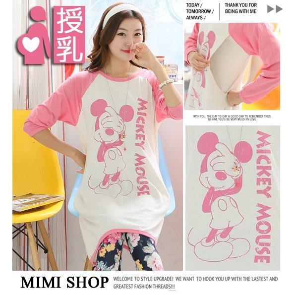 ☆MIMI別走.孕婦裝【P11293】粉色米奇口袋造型哺乳洋裝/哺乳衣