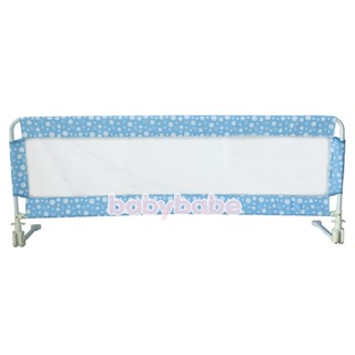 [BABYBABE] B110床邊護欄-160*63CM折合安全床欄 愛床圈圈藍  不適於超取哦!