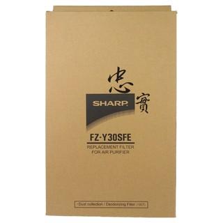 SHARP 夏普 原廠 FZ-Y30SFE 濾網 適用 FU-Y30T FU-Z31T