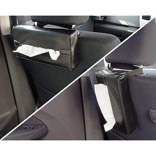 碳纖兩用面紙套 EH-171 面紙套 炭纖材質 面紙盒 車用面紙套 可掛於椅背上