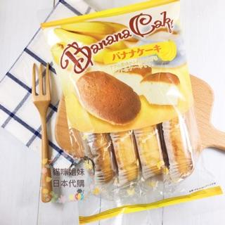 日本幸福堂香蕉蛋糕(150g)一袋8個