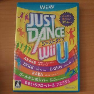 Just dance( wii u )