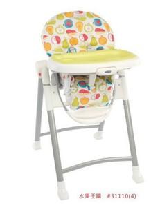 【酷嬰房】㊣ω㊣Y  愛普力卡代理GRACO-豪華版可調高低高腳餐椅-全新品-可議價...