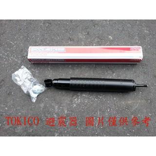得利卡 2.4 99-14 廂型車 DELICA 後避震器(含橡皮配件包) (一支價格) TOKICO