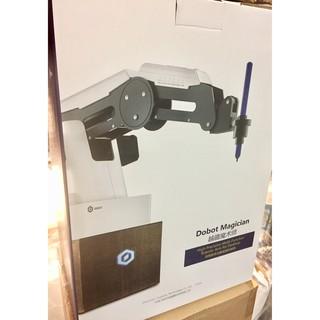 【全新原廠】 Dobot ARM 2.0 Magician 進階版 機器手臂 (全配含3D列印、雷射雕刻及其它套件)