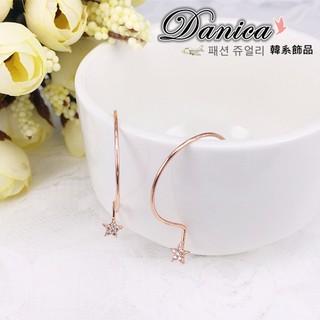 耳環 韓國氣質甜美浪漫極致微鑲星星鋯石耳掛耳環K92094 Danica 價韓系飾品