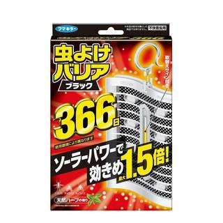 【現貨】 日本帶回  Furakira 366日 黑色強效1.5倍 室外用 防蚊掛 掛勾型 日本製 日本366 防蚊吊片