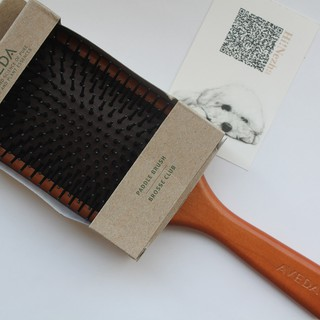 冰冰推薦 AVEDA/雅達 全木柄高級氣囊按摩梳/木梳子【滿180元出貨-可批發】