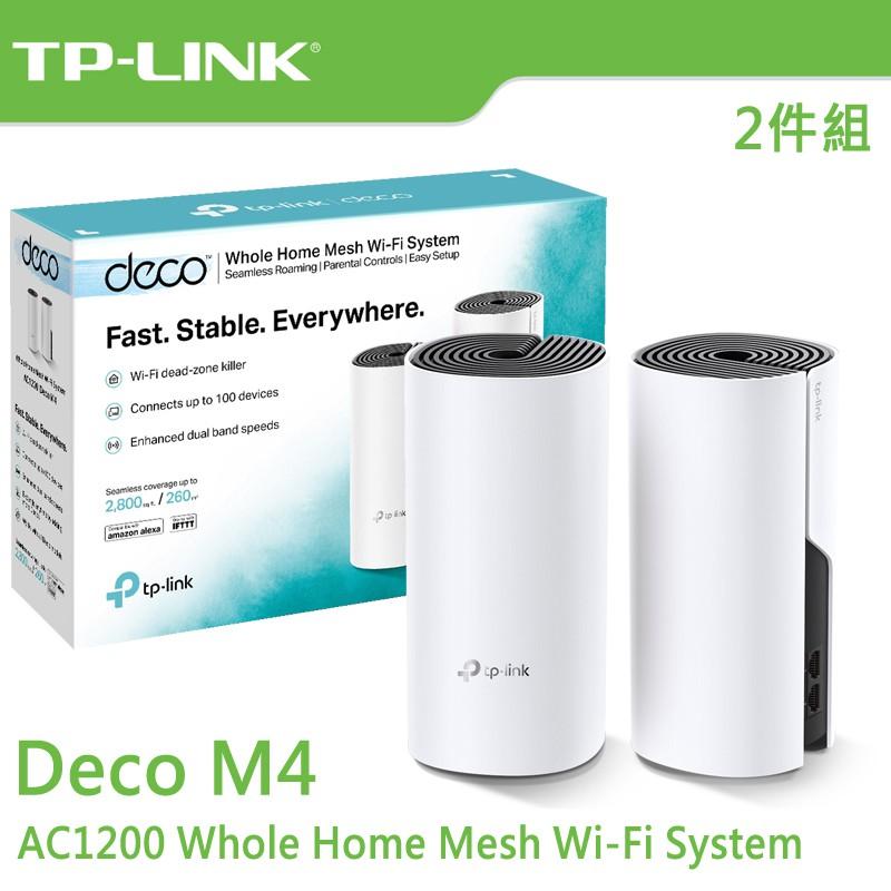 TP-LINK Deco M4 無線網狀路由器 (二件組) AC1200 Mesh Wi-Fi系統【每家比】