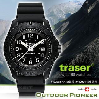 Traser Outdoor Pioneer 錶 (單款販售)