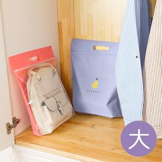 SAFEBET 卡通圖案 包包 收納袋 雙面 衣櫃 皮包 防塵袋 大款 G0005
