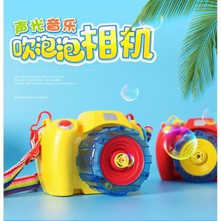 24H出貨 兒童電動泡泡槍玩具音樂燈光泡泡相機