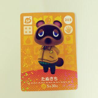 ◆ N3DS ◆ 動物之森 amiibo 卡片 SP 閃卡 第三彈 203