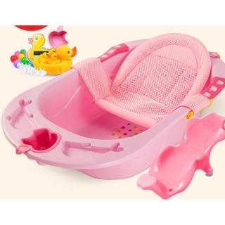 嬰兒兒童澡盆浴盆粉紅色現貨含浴網浴架超值三件組寶寶洗澡盆加厚透氣浴網防滑磨砂浴架環保PP材質
