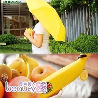 免運現貨㊣順利成蕉 香蕉傘 - 晴雨兩用傘 三摺傘 香蕉傘 鉛筆傘 折疊傘