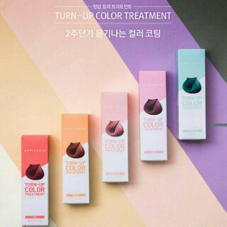 波波黛莉推薦 April Skin 染髮 韓國 彩色 馬卡龍 染髮劑 漂色 焗油