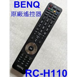 BENQ 明基 液晶電視原廠遙控器 RC-H110 適用50IH6500,65RW6600,55RV6600