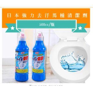現貨 日本第一石鹼馬桶清潔劑500ml