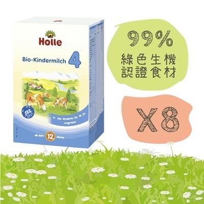 食安出包,給寶寶這個 德國Holle 有機和樂貝比4號自然牛配方奶1歲以上 Holle 4 1 2 3 啟賦 hipp