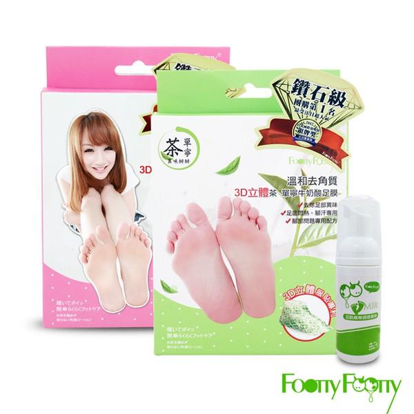 Footty Footty 溫和去角質牛奶酸足膜+慕絲超值3入組(任選)