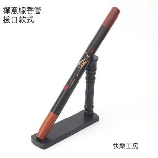 新品黑檀木沉香線香裝香筒整木香薰桶竹節香筒香插香座紅木裝香管