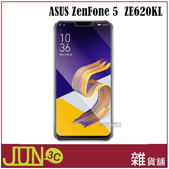 【鋼化玻璃保護貼】ASUS ZenFone 5 ZE620KL ZS620KL 鋼化貼 玻璃貼 鋼化膜 防髒 防碎裂