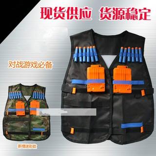 Nerf精英软弹枪对战装备补充装战术背心 彈夾 NERF子彈
