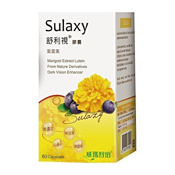 威瑪舒培 Sulaxy 舒利視膠囊 葉黃素6mg (60粒/盒)【杏一】
