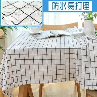 棉麻餐巾拍攝道具✿防水簡約桌布桌巾✿ 裝飾 網拍 餐巾 背景布 ✿北歐茶几餐桌布藝