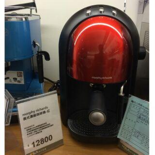英國小家電 morphy richards 義式濃縮咖啡機