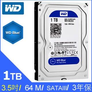 新款三年保~ WD 10EZEX 1T 1TB  3.5吋 藍標  wd  1Tb 1t  10ezex