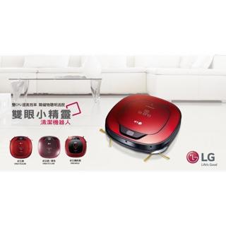 【LG樂金】雙眼小精靈 好正款掃地機器人 VR64702LVM (寶石紅)
