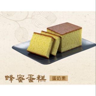 (代購)桃園中崎本鋪 80年老店  蜂蜜蛋糕(附提袋)1入$220