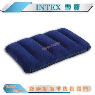 【INTEX】質感植絨I字型充氣枕頭 辦公靠枕 旅行睡枕 野營戶外枕 午睡枕(68672)