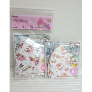 不拆賣 美樂蒂+kitty共9入 三層構造 日本進口 立體設計 不織布 5入 口罩 寶寶口罩