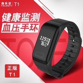 新款T1血壓心率智能手環健康運動血壓心率血氧疲勞度監測手環計步