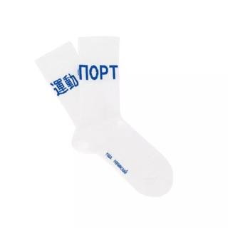 Gosha Rubchinskiy紅藍運動文青中筒透氣襪