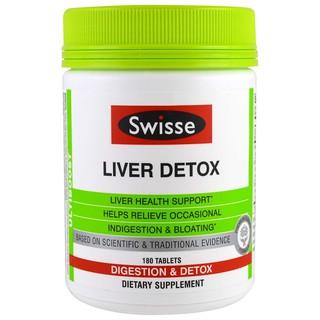 現貨Swisse 護肝片Liver Detox 奶薊草  肝臟排毒  護肝片 180片