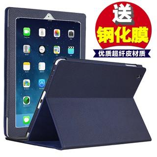 蘋果老款愛派平板電腦9.7英寸ipad4保護套ip3殼子ipaid mini2外殼i外套pad A