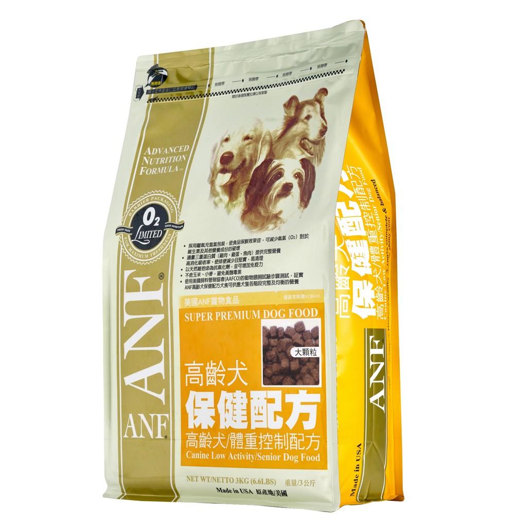 美國愛恩富 ANF (3公斤)老犬保健配方-雞肉+魚肉+米 成犬飼料 寵物飼料 狗狗飼料 犬用飼料 成犬飼料 飼料