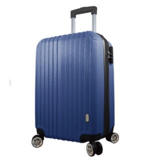 Disegno20吋全新行李箱