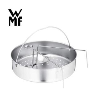 德國WMF不鏽鋼蒸盤架組