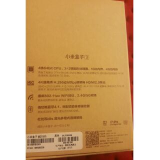 小米盒子3