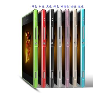 SONY XA1 (5吋) XA1Ultra (6吋)  金屬 邊框 雙色邊框 手機殼 手機保護殼