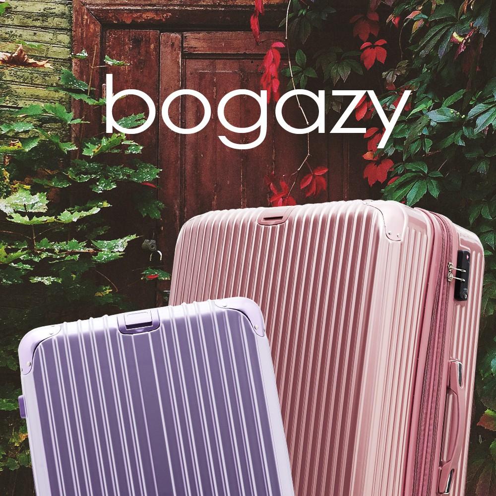 全新福利品(1)《Bogazy輕旅行》20/24/28吋行李箱(多款任選)
