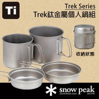 Snow Peak 鈦鍋組 SCS-010T 日本製